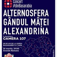 Camera 107 va cânta în deschiderea concertului #dinBasarabia