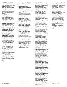 Geologia Romaniei - Pagina 4
