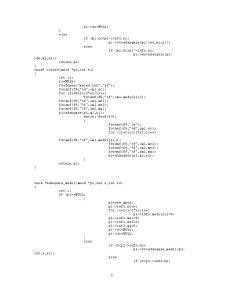 Baza de Date a unui Catalog Scolar Limbajul de Programare C - Pagina 5