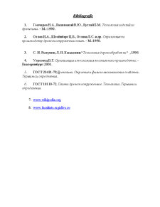 Producerea Placilor din Aschii de Lemn - Pagina 1