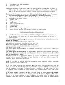 Custom Duties - Pagina 2