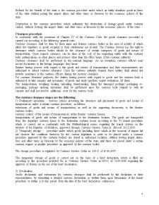 Custom Duties - Pagina 4
