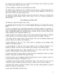Custom Duties - Pagina 5