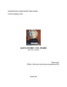 Divinizarea lui Alexandru cel Mare - Pagina 1