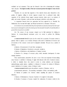 Concept, Essence and Role of Prices în The Economy - Pagina 3