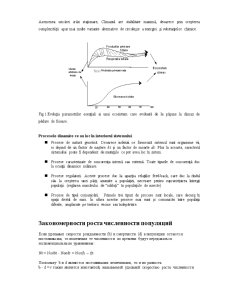 Creșterea și Dezvoltarea Ecosistemelor - Pagina 3