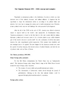 The Unipolar Moment 1992-2008 - Concept and Examples - Pagina 1
