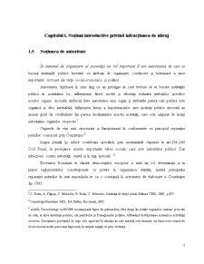 Ultrajul - Pagina 3