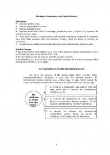 International monetary economics - Pagina 5