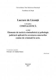 Elemente de tactică criminalistică și psihologie judiciară aplicată în cadrul investigării infracțiunilor comise de criminali în serie - Pagina 1