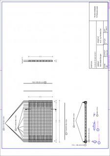 Construcții din beton armat II - Pagina 1