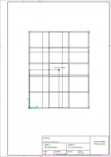 Construcții din beton armat II - Pagina 2