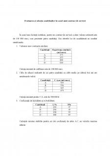 Evaluarea și selecția candidaților în cazul unui contract de produse (de furnizare) - Pagina 3