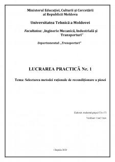Selectarea metodei raționale de recondiționare a piesei - Pagina 1