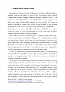 Sistemul economic al Chinei - Pagina 2