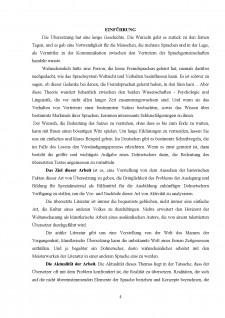 imagistica în textele de ficțiune și problemele traducerii sale - Pagina 4