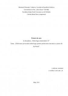 Elaborarea procesului tehnologic pentru prelucrarea mecanica a piesei de tip bucșă - Pagina 1