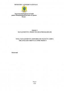 Managementul resurselor umane în cadrul organizației orientată spre proiect - Pagina 1