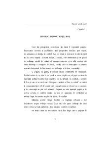 Gazonul - Știință și Artă - Pagina 1