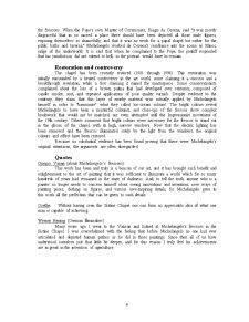 The Sistine Chapel - Pagina 4