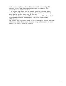 Derivatives Instruments - Pagina 5