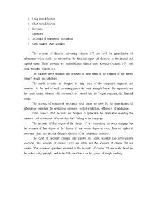 Managerial Accounting - Pagina 4
