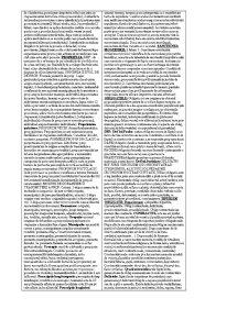 Dreptul Romanilor Anul 1 Semestrul 2 - Pagina 2
