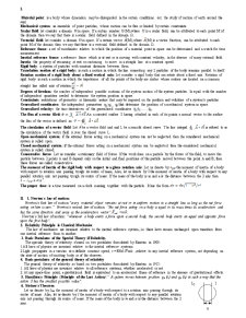 Fizica 1 - Pagina 1