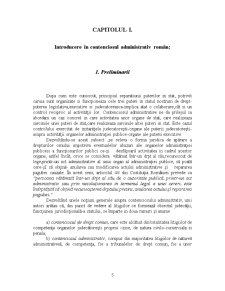 Contenciosul Administrativ Român - Pagina 5