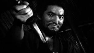 Samurai Wolf II (1967)