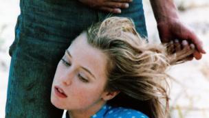 Une vraie jeune fille (2000)