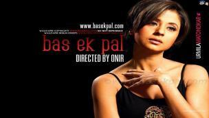 Bas Ek Pal (2006)