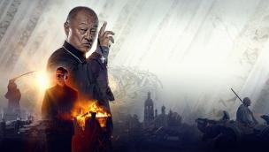 The Honored Priest: Confession of a Samurai (2015)