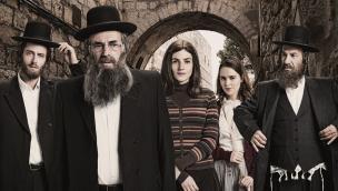 Shtisel (2013)