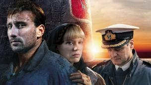 The Command (2018)