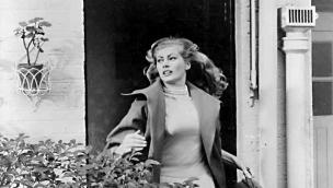 Interpol (1957)