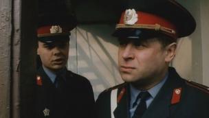 Crash - Cop's Daughter (1989)
