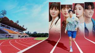 Run On (2020)