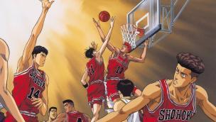 Slam Dunk: Zenkoku Seiha da! Sakuragi Hanamichi (1994)