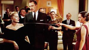 Serenade (1956)