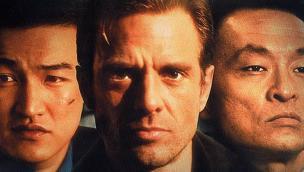American Dragons (1998)