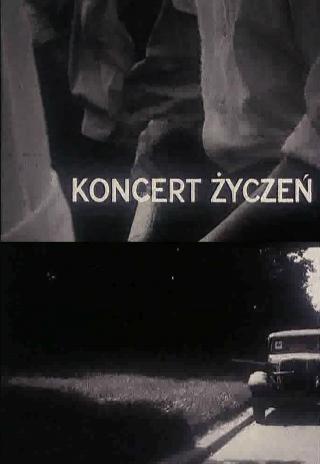 Koncert zyczen (1967)
