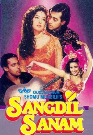 Sangdil Sanam (1994)