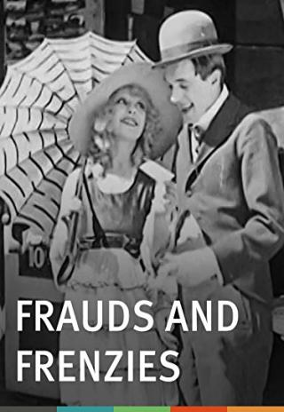 Frauds and Frenzies (1918)