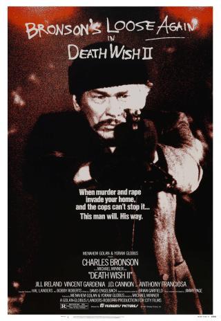 Poster Death Wish II