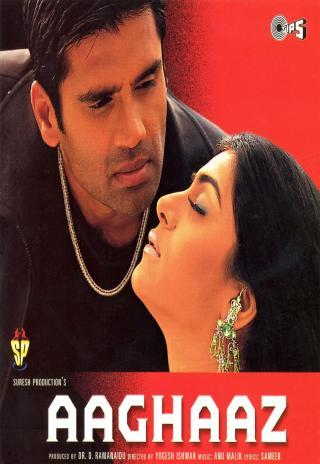 Aaghaaz (2000)