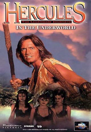 Poster Hercules in the Underworld