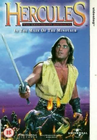 Poster Hercules in the Maze of the Minotaur