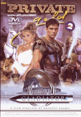 Private Gold 54: Gladiator 1 (2002)