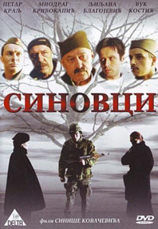 Sinovci (2006)